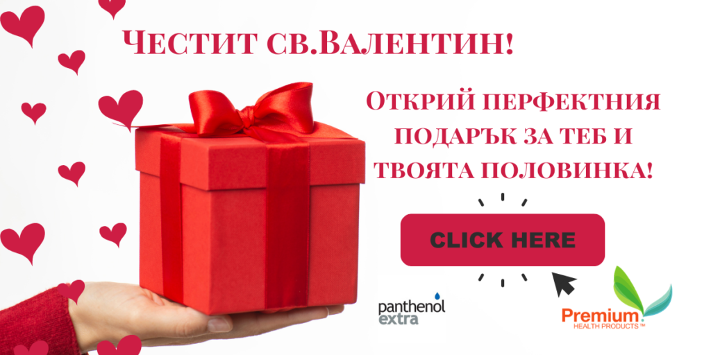 10 любовни писма ще спечелят награди за Свети Валентин