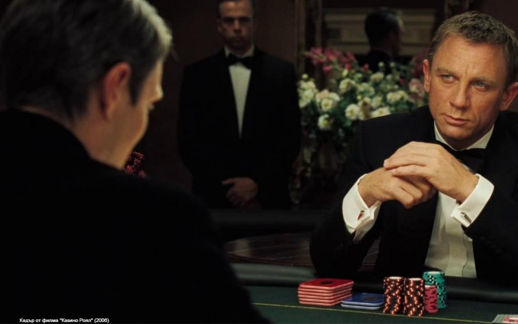 10 хитови филма, в които казиното играе главна роля