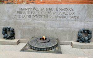 10 дати и събития, които всеки българин трябва да помни